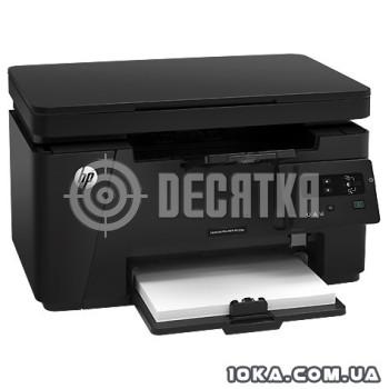 МФУ HP LaserJet M125a (CZ172A)
