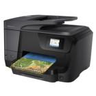 МФУ HP OfficeJet Pro 8710 Wi-Fi