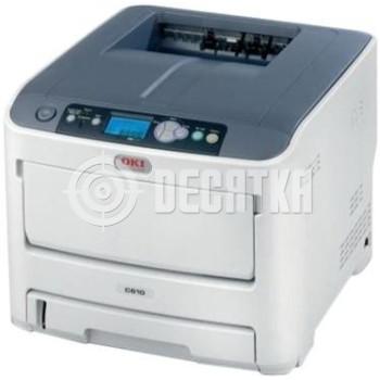 Принтер OKI C610n (44205303)