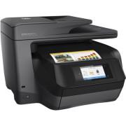 МФУ HP OfficeJet Pro 8725