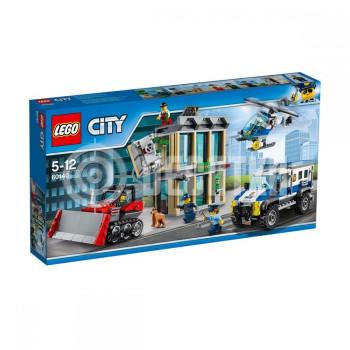 Пластиковый конструктор LEGO City Ограбление на бульдозере (60140)