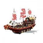 Пластиковый конструктор LEGO Ninjago Летающий корабль Мастера Ву