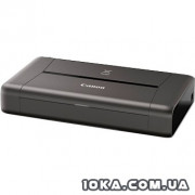 Принтер Canon PIXMA iP110 with battery