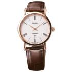 Женские часы Seiko SXB436P1