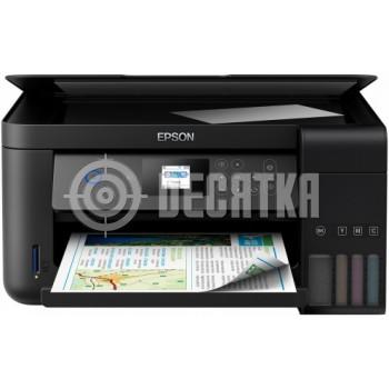 МФУ Epson EcoTank ITS L4160 (C11CG23401)