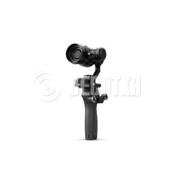 Экшн-камера DJI OSMO Pro Combo