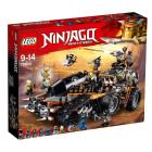 Классический конструктор LEGO NINJAGO Стремительный странник