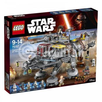 Классический конструктор LEGO Star Wars Шагоход AT-TE Капитана Рекса (75157)