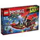 Классический конструктор LEGO Ninjago Последний полет Летучего Корабля