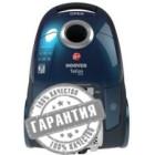 Пылесос с мешком Hoover Telios Extra TX60PET