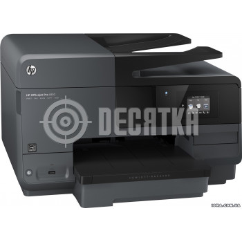 МФУ HP OfficeJet Pro 8610 with Wi-Fi (A7F64A)