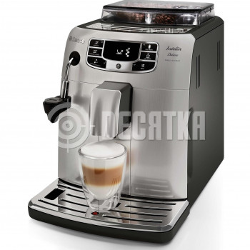 Кофемашина автоматическая Saeco Intelia Deluxe (HD8904/01)