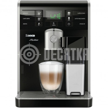 Кофемашина автоматическая Saeco Moltio One Touch Cappuccino (HD8769/09)