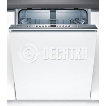 Посудомоечная машина Bosch SMV45GX02E