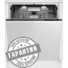 Посудомоечная машина Beko DIN28431