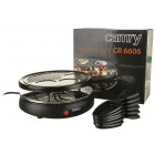 Раклетница Camry CR 6606