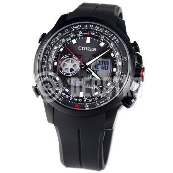 Мужские часы Citizen JZ1065-05E