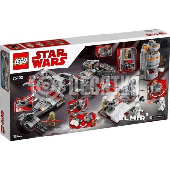 Классический конструктор LEGO Star Wars Оборона Крейты (75202)