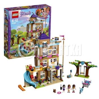 Пластиковый конструктор LEGO Friends Дом дружбы (41340)
