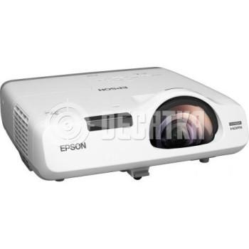 Мультимедийный проектор Epson EB-535W (V11H671040)