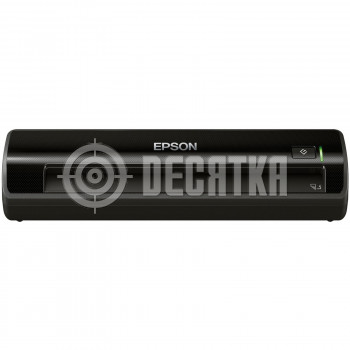Протяжный сканер Epson WorkForce DS-30 (B11B206301)