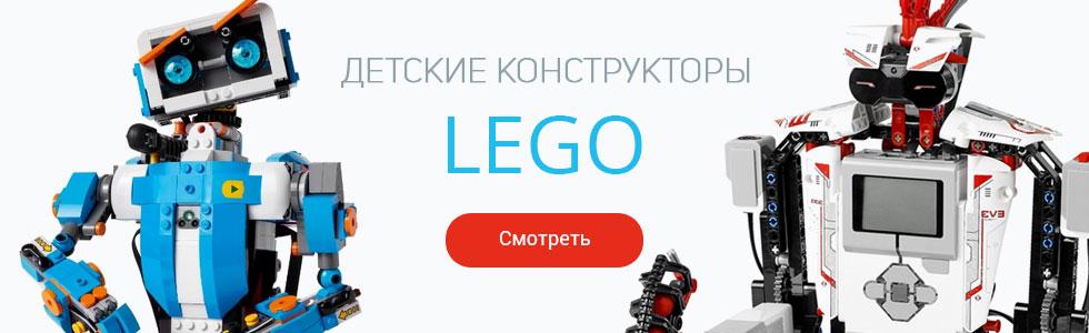 ᐈ Интернет-магазин бытовой техники Dесятка™ (Десятка 872c583a90a5e